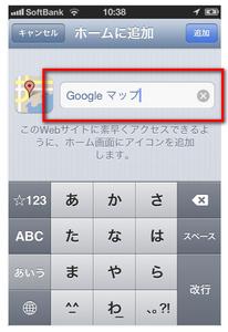 iphonemap03.png