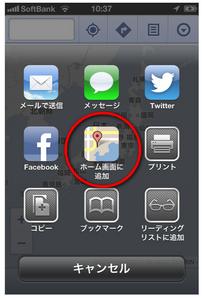 phonemap02.png