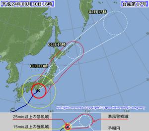 台風17号saisinn .png